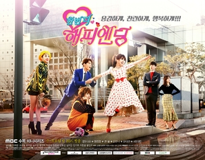 """Hanbeon Deo Haepiending"" - South Korean Movie Poster (thumbnail)"