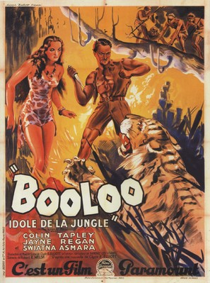 Booloo - French Movie Poster (thumbnail)