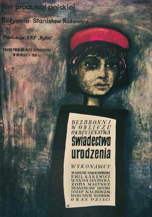 Swiadectwo urodzenia - Polish Movie Poster (thumbnail)
