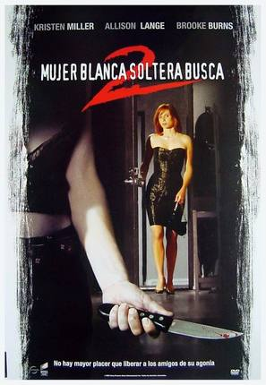 Single White Female 2: The Psycho - Spanish Movie Cover (thumbnail)