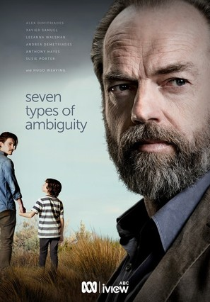 """Seven Types of Ambiguity"" - Australian Movie Poster (thumbnail)"