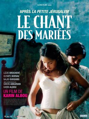 Le chant des mariées - French Movie Poster (thumbnail)
