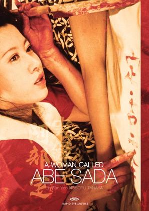 Jitsuroku Abe Sada - German DVD movie cover (thumbnail)