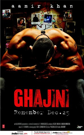Ghajini - Indian Movie Poster (thumbnail)