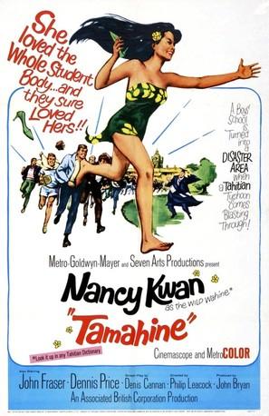Tamahine - Movie Poster (thumbnail)
