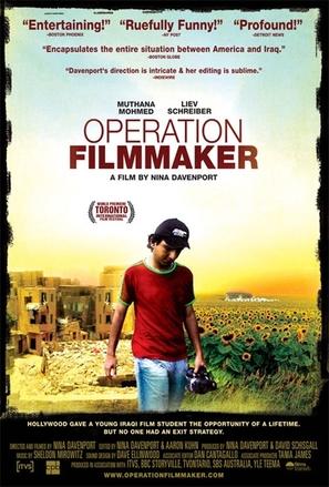 Operation Filmmaker - Movie Poster (thumbnail)