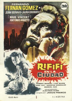 Rififí en la ciudad - Spanish Movie Poster (thumbnail)