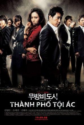 Mubangbi-dosi - Vietnamese Movie Poster (thumbnail)