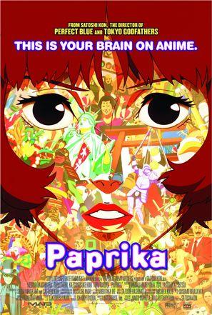 Paprika - Movie Poster (thumbnail)