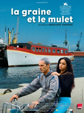 La graine et le mulet - French Movie Poster (thumbnail)