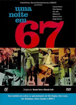 Uma Noite em 67 - Brazilian Movie Cover (thumbnail)
