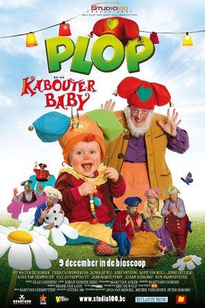 Plop en de kabouterbaby - Belgian Movie Poster (thumbnail)