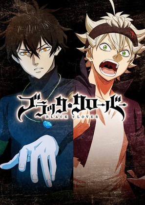 """""""Black Clover"""" - Japanese Movie Poster (thumbnail)"""