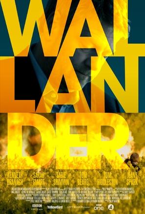 """""""Wallander"""" - British Movie Poster (thumbnail)"""