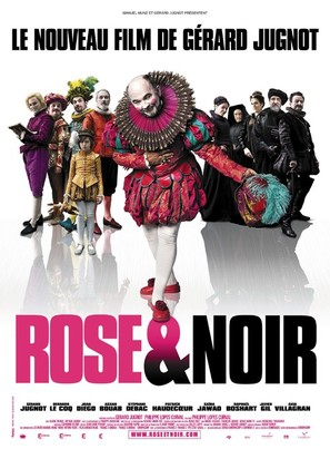 Rose et noir - French Movie Poster (thumbnail)