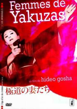 Gokudô no onna-tachi - French Movie Cover (thumbnail)