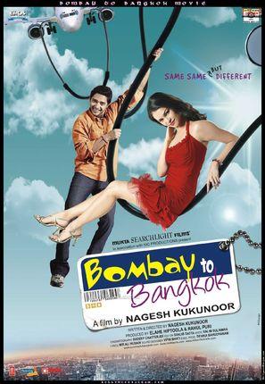 Bombay to Bangkok - Indian Movie Poster (thumbnail)