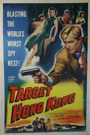 Target Hong Kong - Movie Poster (thumbnail)