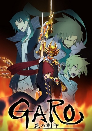 """Garo: Honoo no Kokuin"""