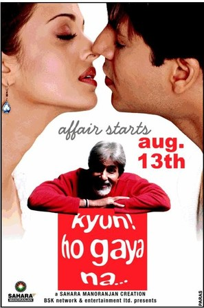 Kyun Ho Gaya Na - Indian Movie Poster (thumbnail)