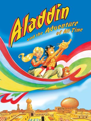 Aladdin and the Adventure of All Time - Movie Cover (thumbnail)