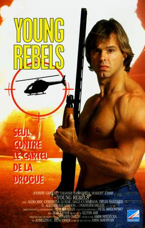 Young Rebels - French Movie Poster (thumbnail)