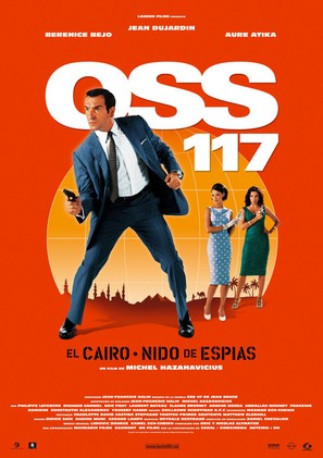 OSS 117: Le Caire nid d'espions - Spanish Movie Poster (thumbnail)