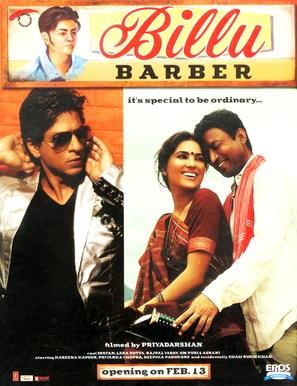 Billu Barber - Indian Movie Poster (thumbnail)
