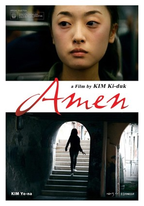 Amen - Movie Poster (thumbnail)