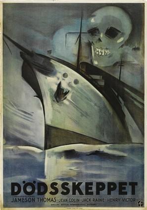 Hate Ship - Swedish Movie Poster (thumbnail)