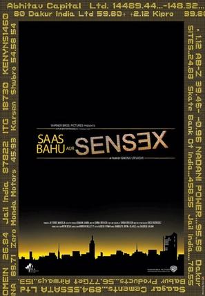Saas bahu aur Sensex - Indian Movie Poster (thumbnail)