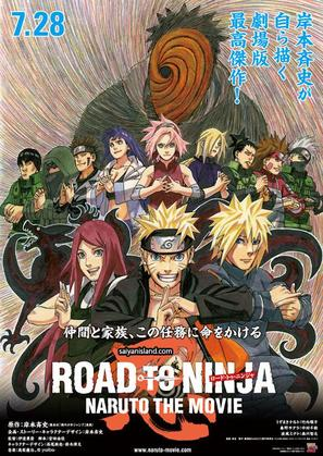 Road to Ninja: Naruto the Movie - Japanese Movie Poster (thumbnail)