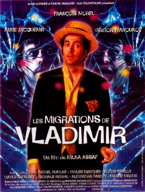 Les migrations de Vladimir - French Movie Poster (thumbnail)