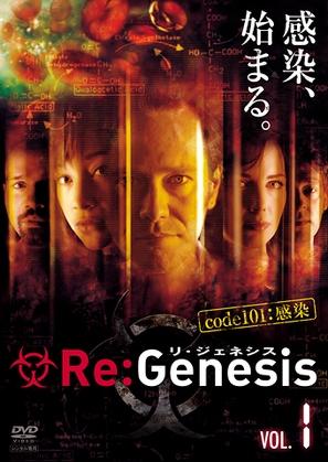 """""""ReGenesis"""""""