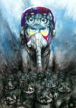 """Sôkô kihei Votomusu"" - Movie Cover (thumbnail)"
