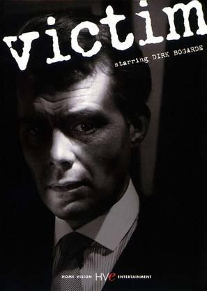 Victim - DVD cover (thumbnail)