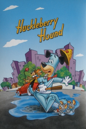 """The Huckleberry Hound Show"" - Movie Cover (thumbnail)"