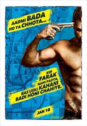 Dishkiyaoon - Indian Movie Poster (thumbnail)