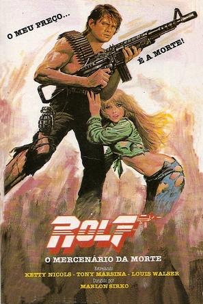 Rolf - Brazilian Movie Poster (thumbnail)