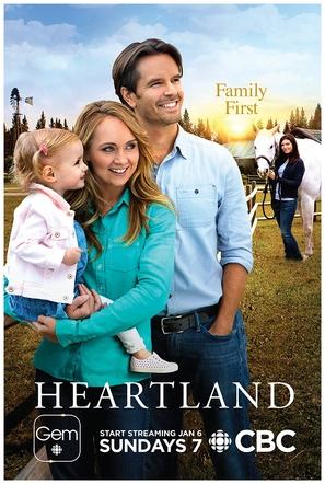 """Heartland"" - Canadian Movie Poster (thumbnail)"