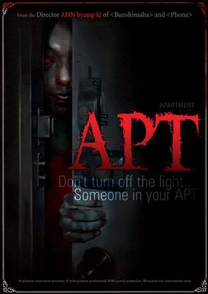 APT. - Movie Poster (thumbnail)