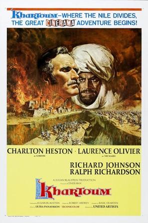 Khartoum - Movie Poster (thumbnail)