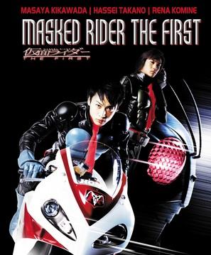Kamen Raidâ: The First - DVD cover (thumbnail)