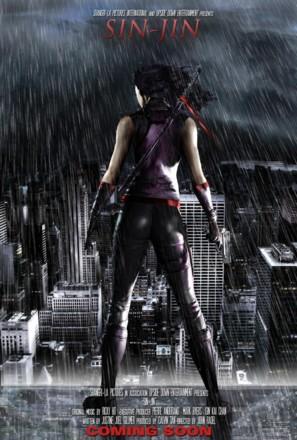 Sin-Jin - Movie Poster (thumbnail)