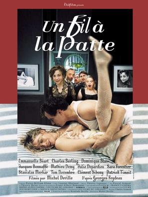 Un fil à la patte - French Movie Poster (thumbnail)