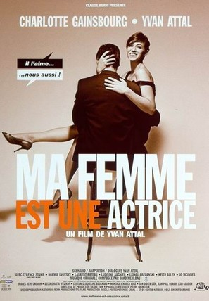 Ma femme est une actrice - French Movie Poster (thumbnail)