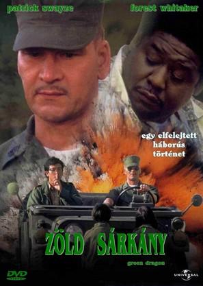 Green Dragon - Hungarian DVD cover (thumbnail)