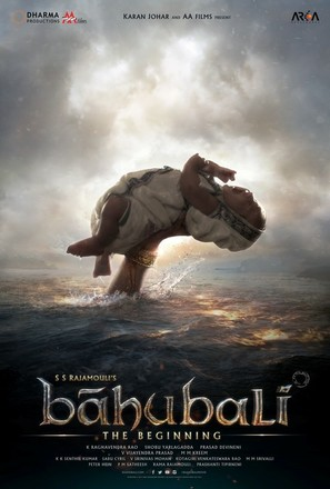 Baahubali: The Beginning - Indian Movie Poster (thumbnail)