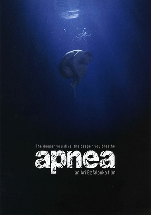 Apnoia - Greek Movie Poster (thumbnail)