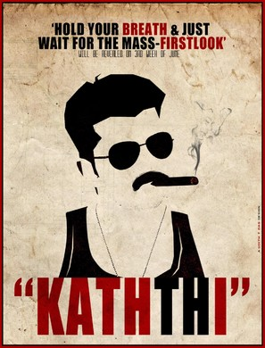 Kaththi - Indian Movie Poster (thumbnail)